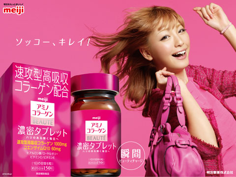 collagen-meiji-amino-dang-vien-2