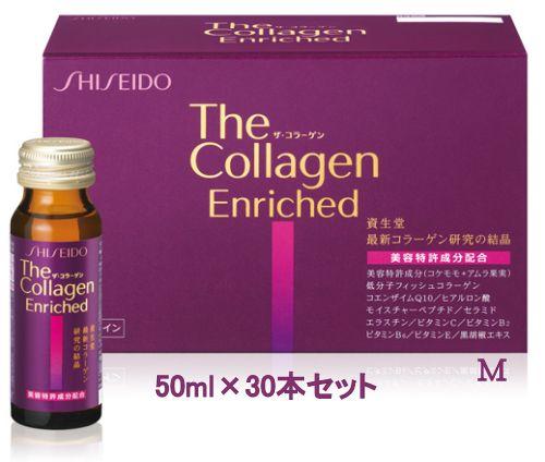 collagen-shiseido-enriched-dang-nuoc
