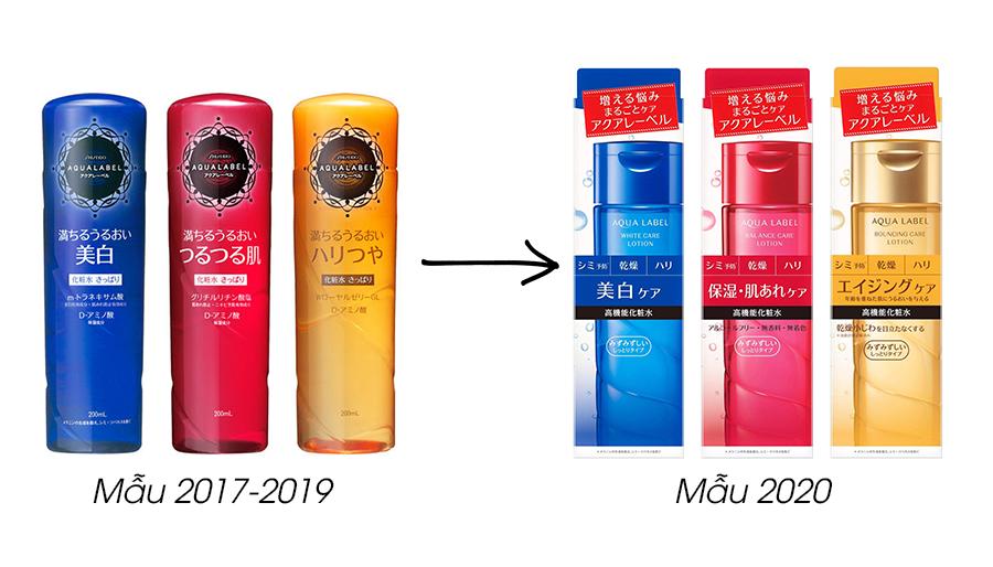 Nước hoa hồng Shiseido Aqualabel Lotion 2020