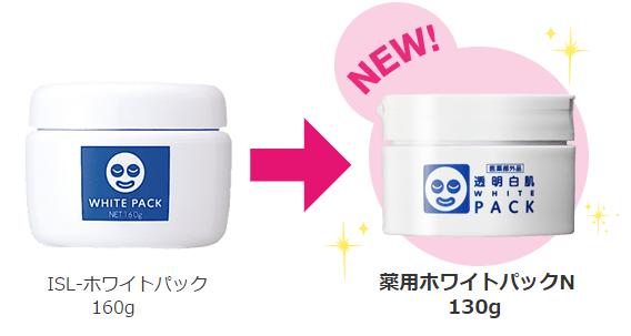 mat-na-u-trang-da-white-pack-ishizawa-2