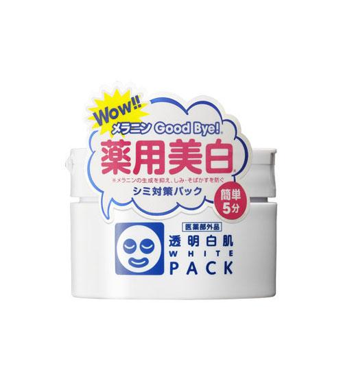 Mặt nạ ủ trắng da Ishizawa White Pack