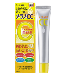 Serum Melano CC Intensive Anti-Spot Essence