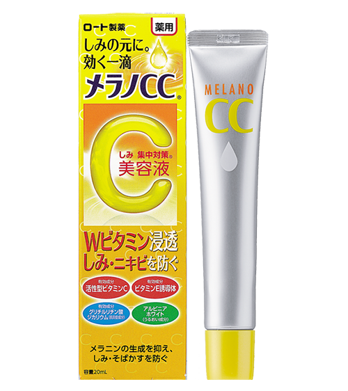 Serum Melano CC Intensive Anti-Spot Essence