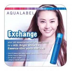 serum-shiseido-aqualabel-bright-white-ex-1