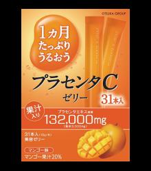 thach-collagen-Otsuka-Skin-C-Placenta-Jelly-xoai