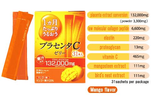 thach-collagen-otsuka-skin-c-placenta-jelly-2