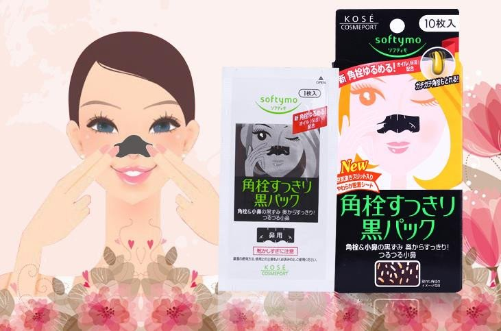 Miếng dán lột mụn mũi Kose Nose Clean Pack Nhật Bản