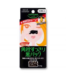 Miếng dán lột mụn mũi Kose Nose Clean Pack