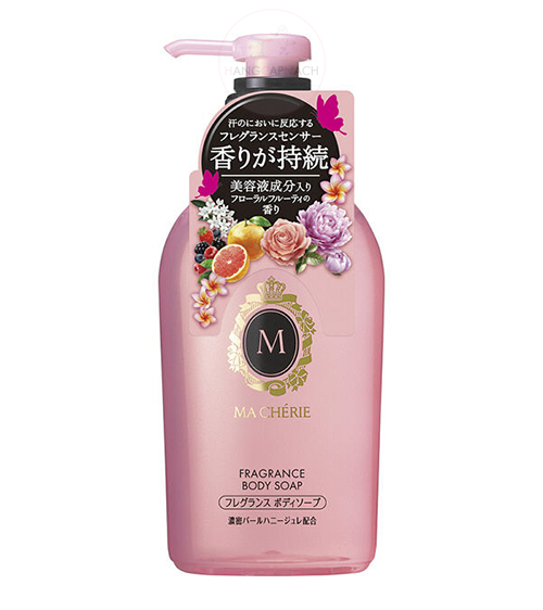 Sữa tắm Shiseido Macherie Fragrance Body Soap