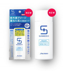 Kem chống nắng Shiseido Sunmedic Medicated Sun Protect EX