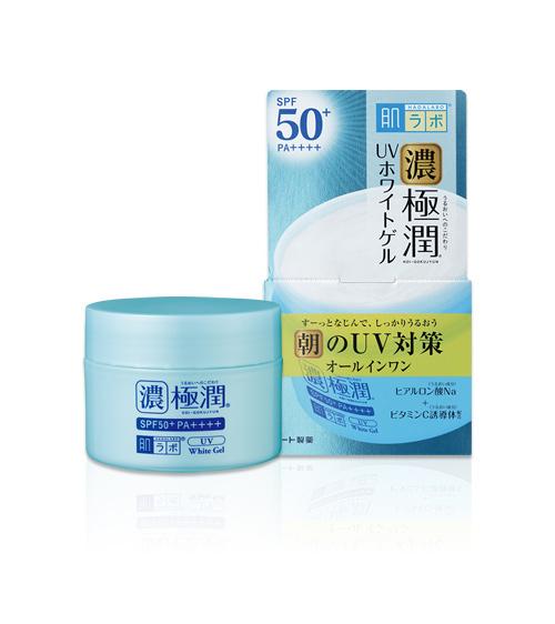Kem dưỡng chống nắng Hada Labo UV White Gel 7 trong 1
