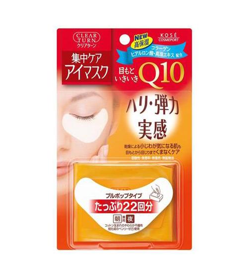 Mặt nạ mắt Kose Q10 Eye Mask