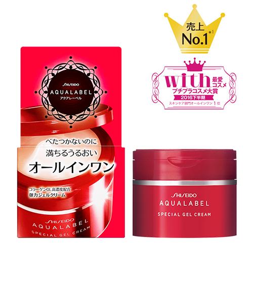 Kem dưỡng 5 in 1 Shiseido Aqualabel Special Gel Cream
