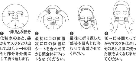 Hướng dẫn đắp mặt nạ Collagen Kose Q10