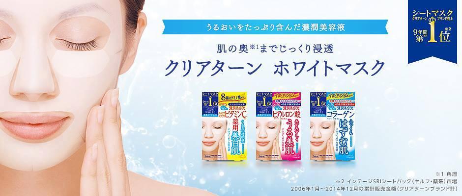 Mặt nạ Collagen Kose Q10 hộp 5 miếng Nhật Bản