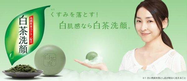 Sữa rửa mặt trà xanh Rohto Shirochasou Green Tea Foam