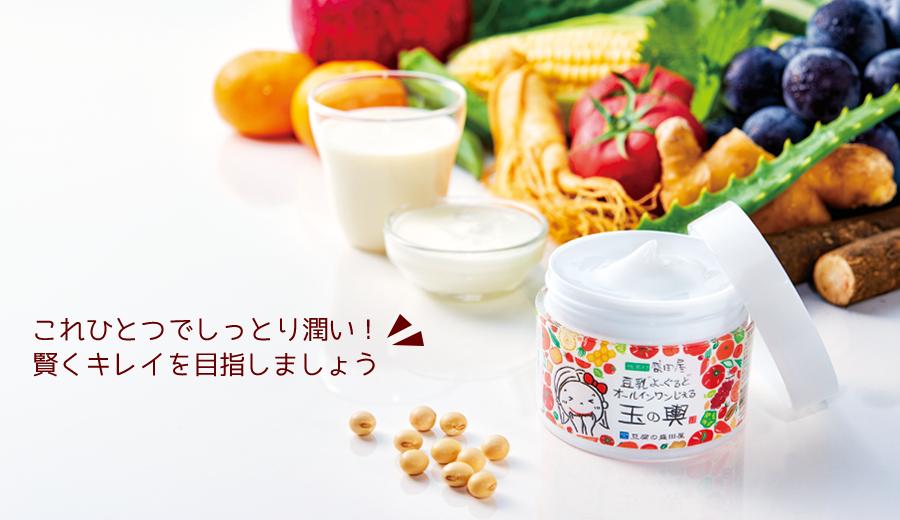 Kem dưỡng đậu phụ sữa chua Tofu Moritaya