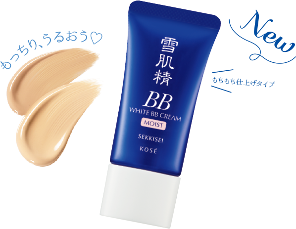 Kem nền Kose Sekkisei White BB Cream Moist