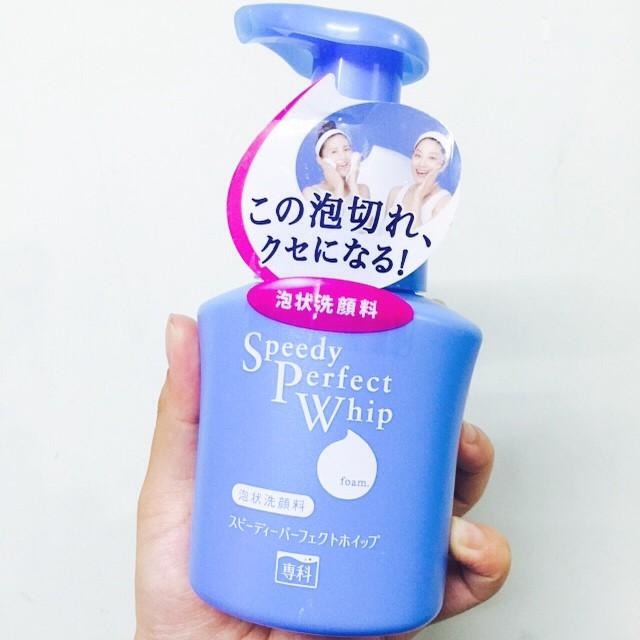 Sữa rửa mặt tạo bọt Shiseido Speedy Perfect Whip mẫu cũ