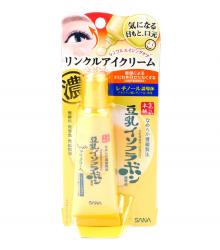 Kem dưỡng mắt Sana Nameraka Wrinkle Eye Cream