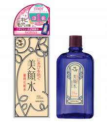 Lotion trị mụn Meishoku Bigansui Medicated Skin Lotion