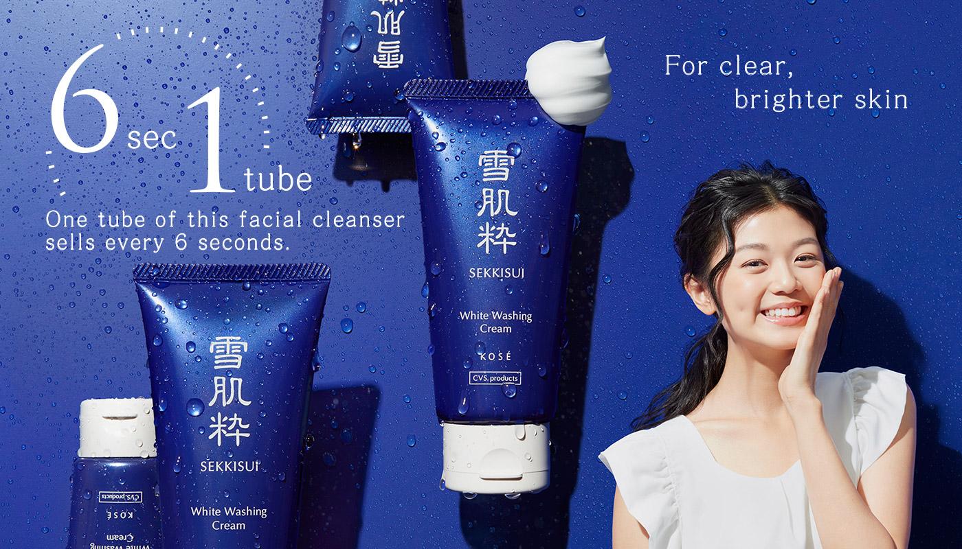 Sữa rửa mặt trắng da Kose Sekkisui White Washing Cream