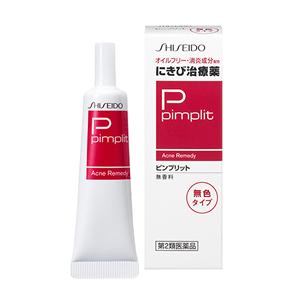 Kem trị mụn Shiseido Pimplit Acne Remedy C