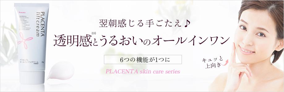 Fracora Placenta Lift Cream