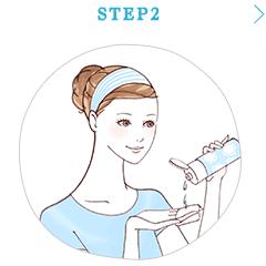 Hướng dẫn sử dụng tẩy trang mắt Bifesta - Bước 2
