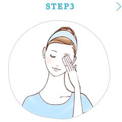 Hướng dẫn sử dụng tẩy trang mắt Bifesta - Bước 3