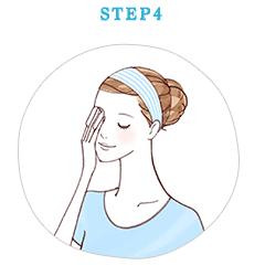 Hướng dẫn sử dụng tẩy trang mắt Bifesta - Bước 4