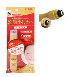 Thanh lăn mắt Kracie Hadabisei Wrinkle Roll-On Facial Oil