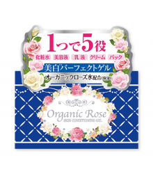 Kem dưỡng trắng Meishoku Organic Rose Whitening Skin Conditioner Gel