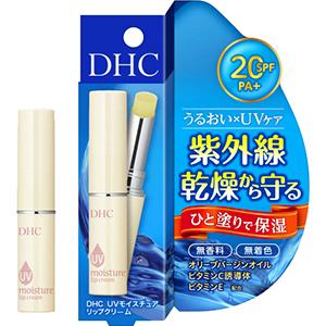 Son dưỡng chống nắng DHC UV Moisture Lip Cream Nhật Bản