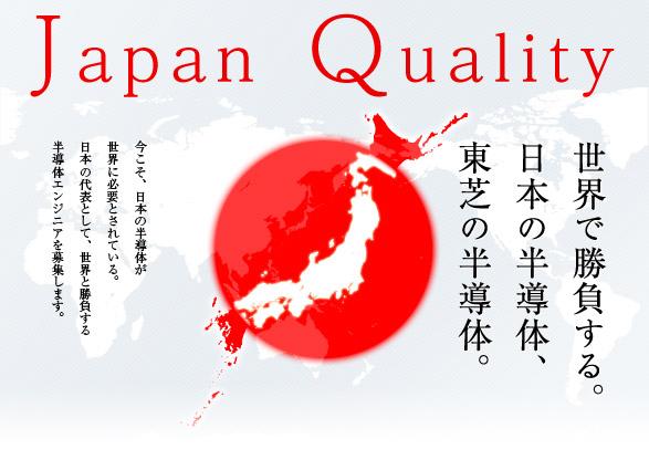 Hàng nội địa Nhật là gì?