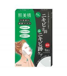 Mặt nạ chăm sóc da mụn Kracie Hadabisei Facial Mask (Acne Care)