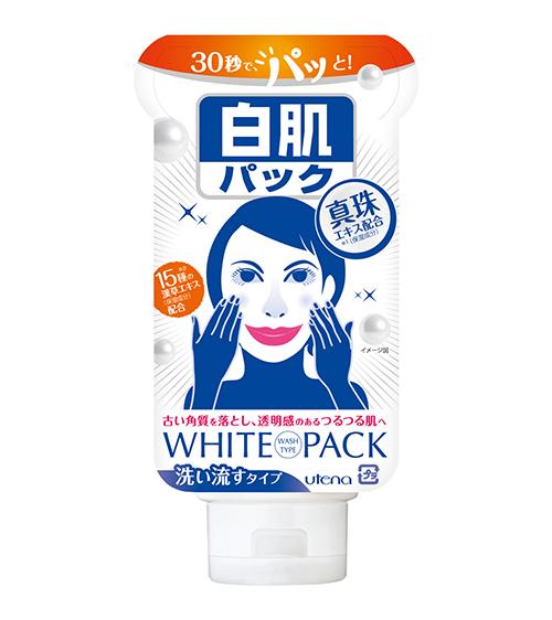 Mặt nạ trắng da Utena White Pack
