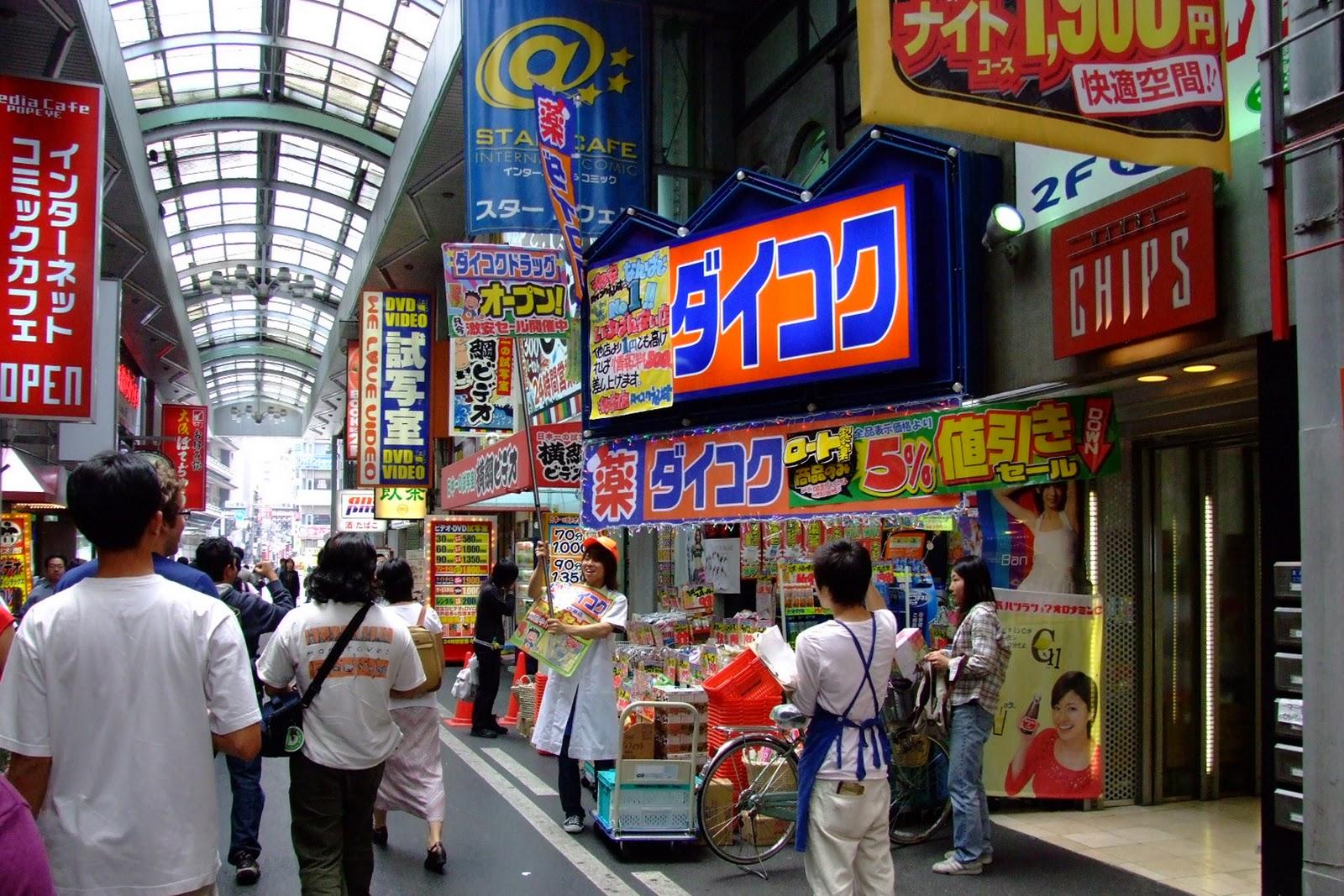 Phố mua sắm tại Nhật