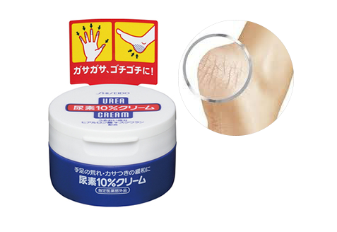 Shiseido Urea Cream