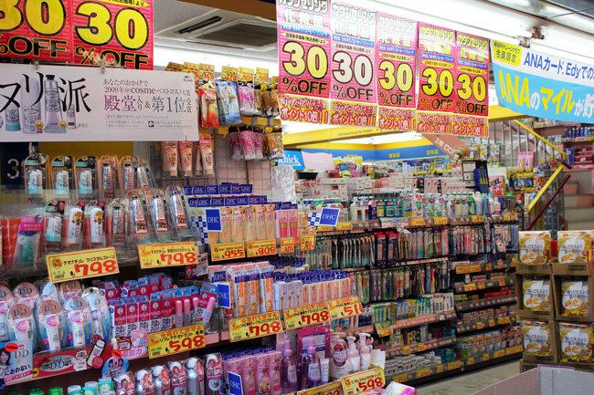 Siêu thị hàng nội địa Nhật
