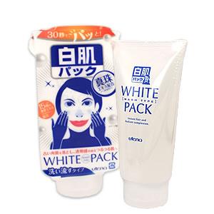 Utena White Pack