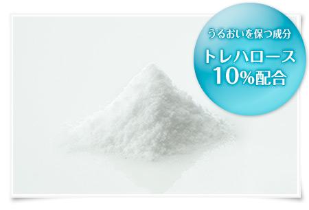 Bột dưỡng trắng da Fracora