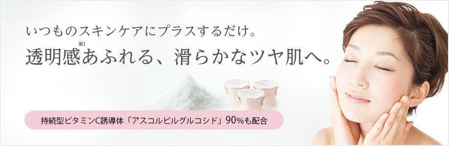 Fracora White Powder V90