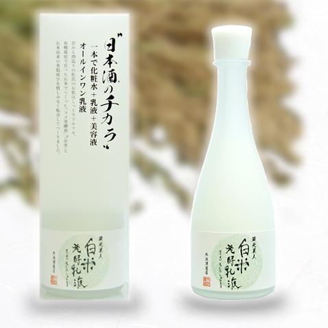 Kuramoto Bijin White Rice Ferment Milk