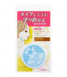 Phấn phủ chống nắng Privacy UV Face Powder 50