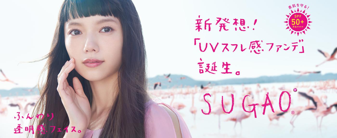 Sugao DD Cream