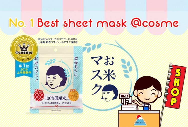 Mặt nạ gạo Keana Rice Mask