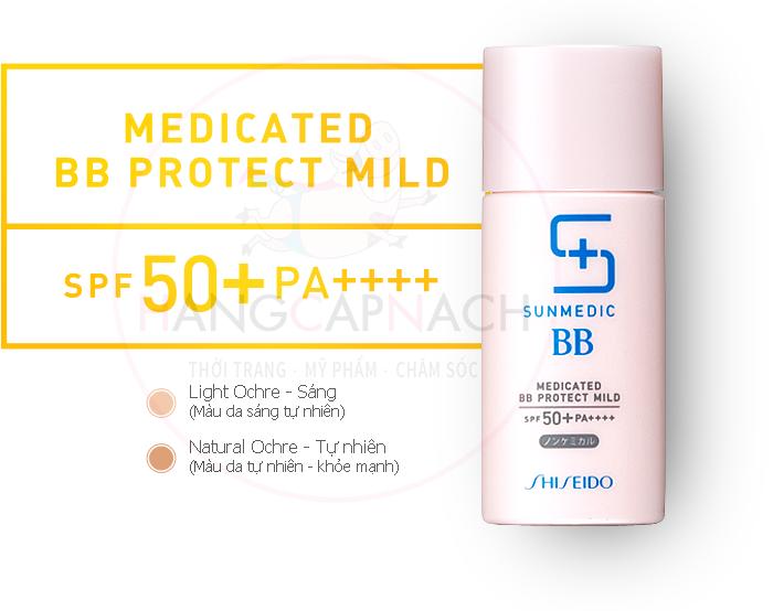 BB Shiseido Sunmedic