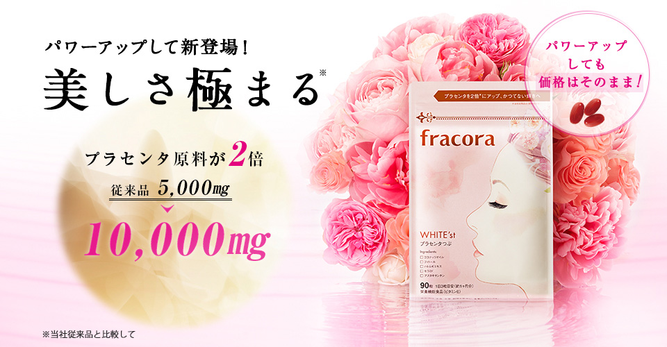 Fracora White'st Placenta Capsule 10000mg