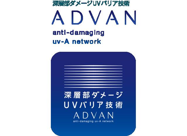 Công nghệ ADVAN trong kem chống nắng Kanebo Allie